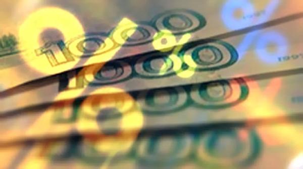 Единовременную выплату вТверской области получат 437 тыс. пожилых людей