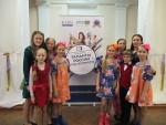 Таланты России в год литературы