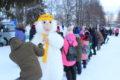 День кологривского Снежка, 27 января 2019 года